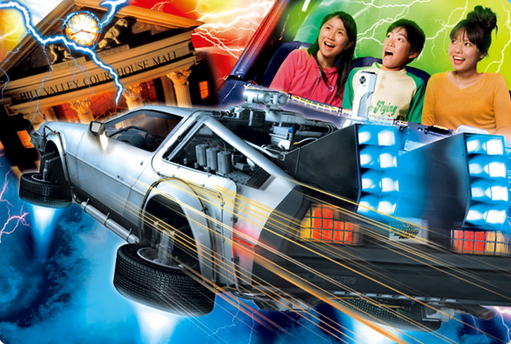 8.Back to the Future the ride