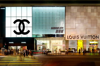 Luxury Brand Shopping in Hong Kong