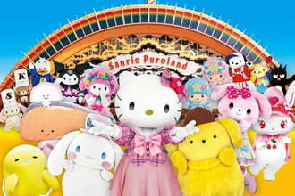 2D1N Hello Kitty Japan Package (Private)