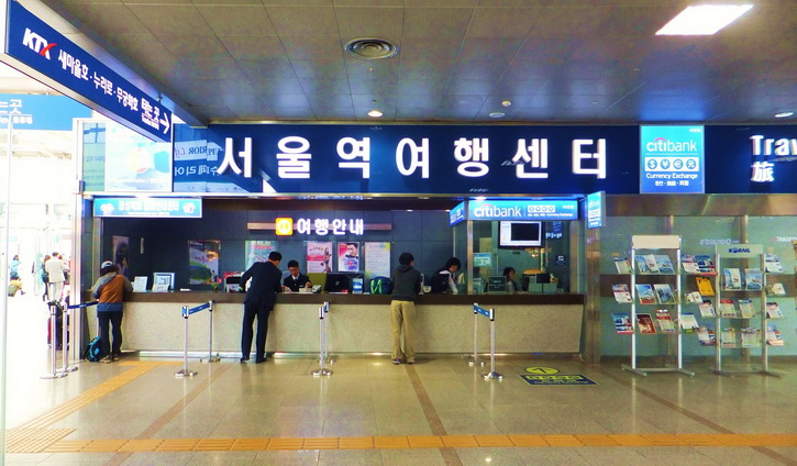 KR Pass Exchange Counter