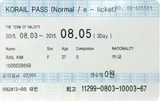 kr pass ticket